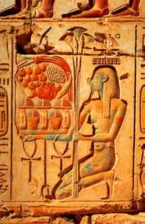 gottkönig von ägypten