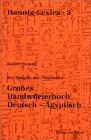 Großes Handwörterbuch Deutsch-Ägyptisch